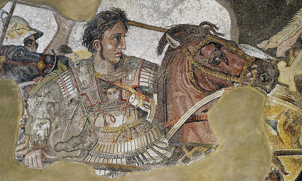 shows mosaic of Alexander